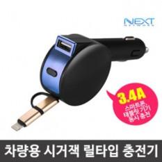 차량용 핸드폰 충전기+2구소켓 <br> (안드로이드/아이폰/태블릿)